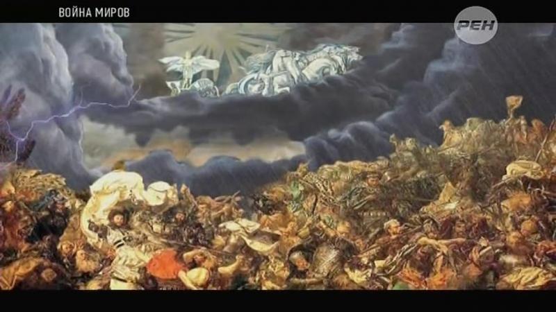 Битва слявянских богов
