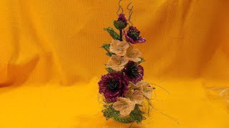 Маков цветЧасть 1