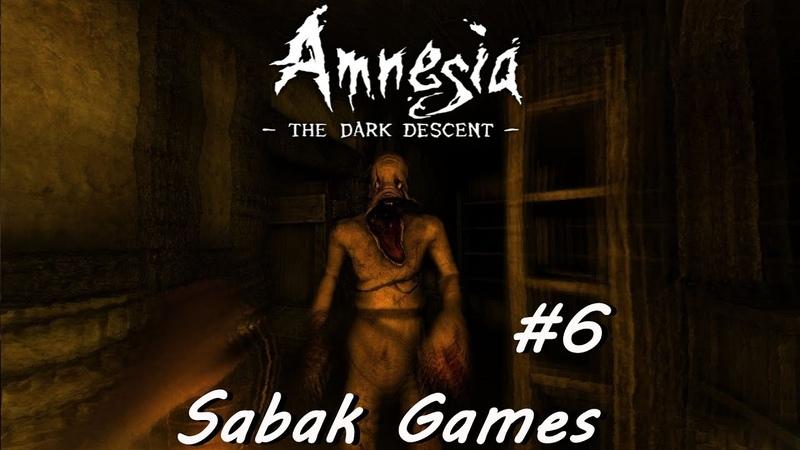 Amnesia: The Dark Descent - прохождение хоррор 6 犬 тюрьма