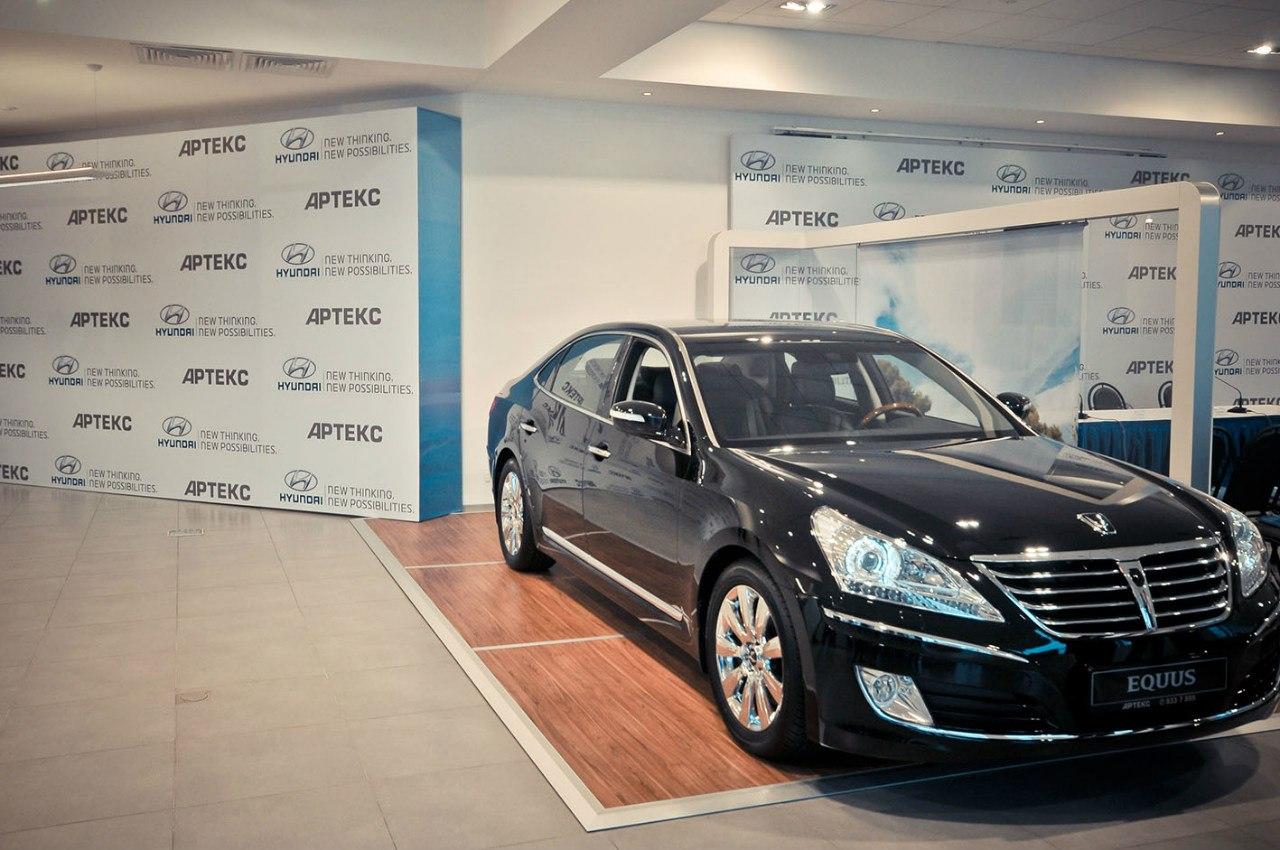 Hyundai Equis 2012