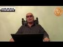 Кровавый навет Вопли иудейские Новости Хазарского каганата от Эдуарда Ходоса №41 от 26 09 2018