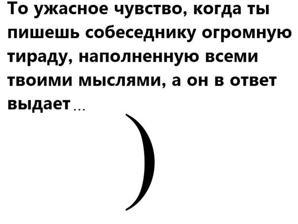 Москва, школа № 2 32 - обсуждение учебного процесса