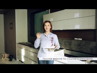 Топ 5 правил планировки кухни.
