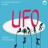 UFO. Новое поколение
