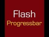 Уроки Flash. Простой прогресс-бар