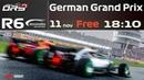F1 2018  #6 ГРАН-ПРИ ГЕРМАНИИ   СЕЗОН#1   FREE лига
