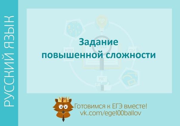 #rus20p Какие из высказываний соответствуют содержанию текста? Укажите номера ответов.