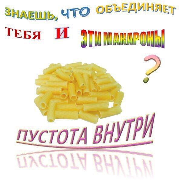 https://cs7063.userapi.com/c7008/v7008458/55a3a/g9KBeD4n-us.jpg