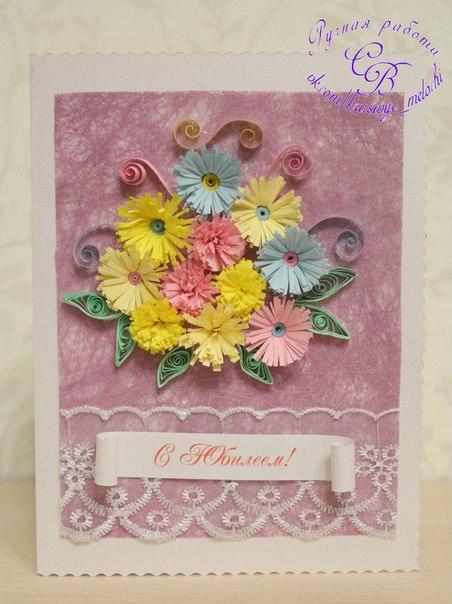 Профессиональные открытки на день рождения