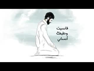 على نهجك مشيت ماهر زين |ركاز| |أمجاد| |حضارة| Maher Zain - 3la Nahgek Mshait