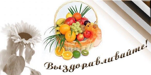 https://pp.vk.me/c606217/v606217351/2225/rWpxEwAz8bs.jpg