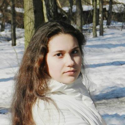 Елизавета Бутенко, 20 ноября 1998, id204621331