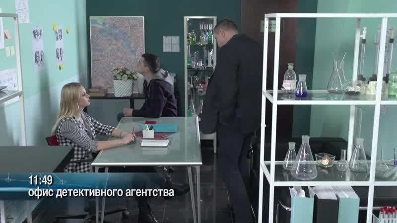 Детективы Без свидетелей