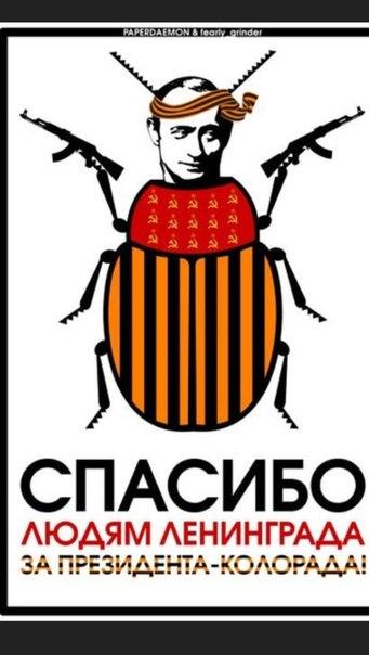 Автомобильная санитарная рота сформирована на Полтавщине - Цензор.НЕТ 8107