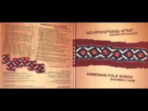 Սաղմոս երգչախումբ - Մշո Գորանի (Msho Gorani)