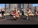 Dance Mix - Tip pon it