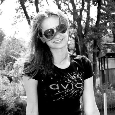 Юлия Карбушева, 27 июня 1995, Калининград, id41753262