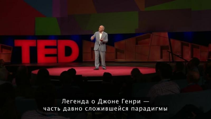 Garry Kasparov | TED2017. Don't fear intelligent machines. Work with them