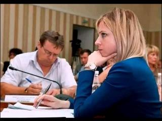 Личные фото Няша Прокурор Крыма Наталья Поклонская СУПЕР НОВИНКА №1