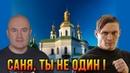 Жесткий ответ Александра Усика поверг в шок сторонников Порошенко
