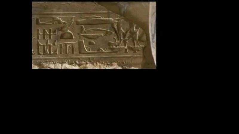 Вертолёт в Абидосе (Abydos helicopter, eng subtitles)
