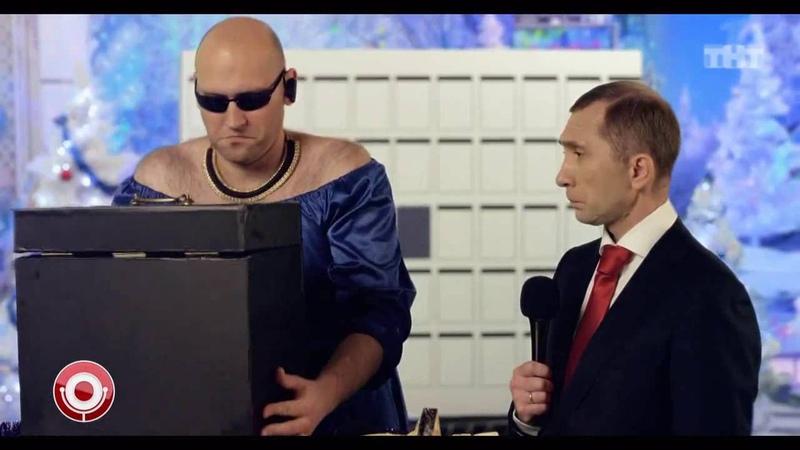 Группа USB Поле Чудес с В В Путиным