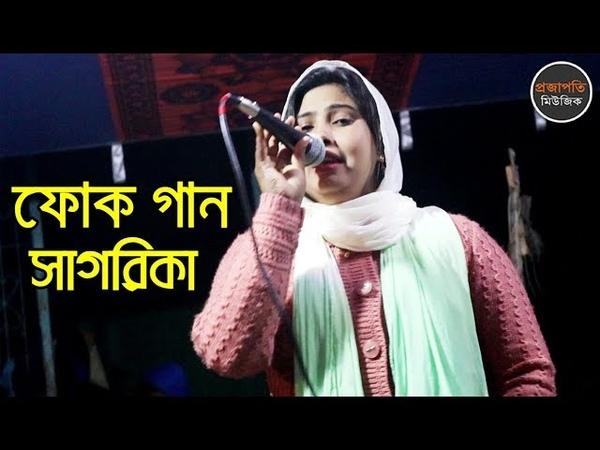 Bangla Folk Song 2019 | জালাইয়া মারে আমারে পুরাই মারে | Bangla New Song 2019 | HD | Projapoti Musi