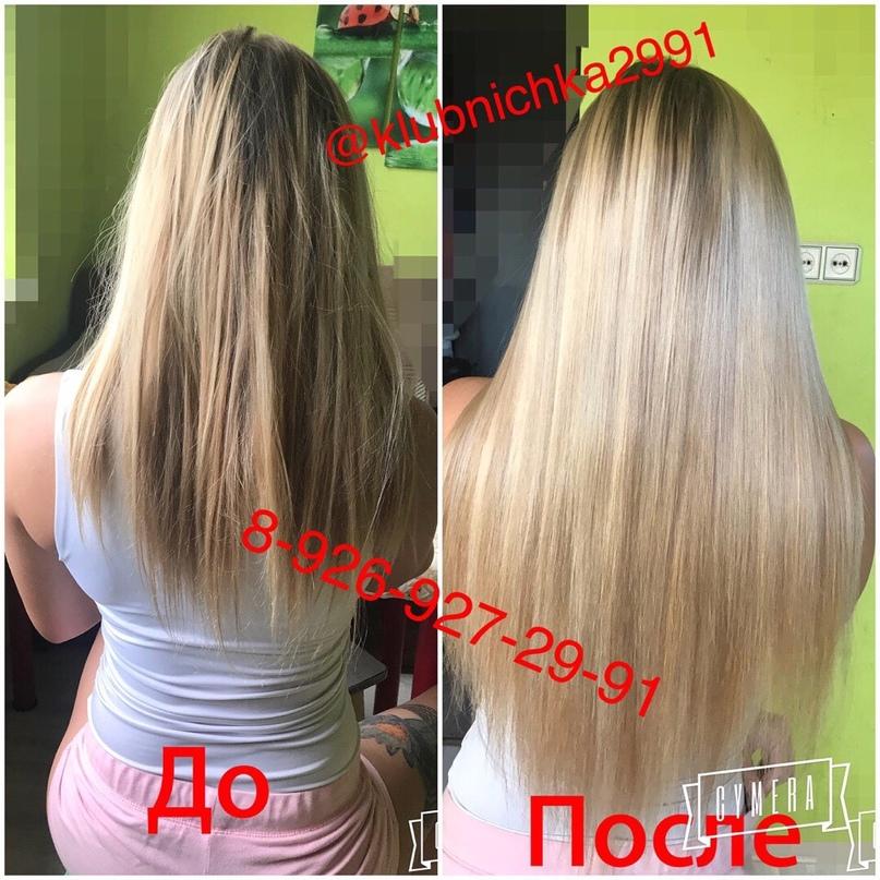 Анастасия Кравчунас | Москва