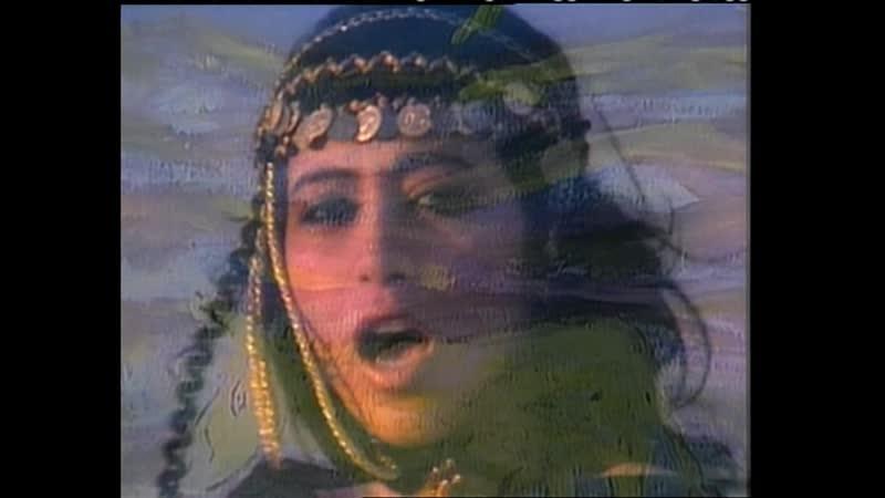 Ofra Haza - I Want To Fly