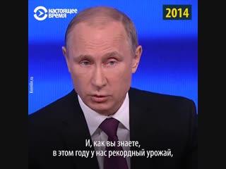 Позитивные новости от Путина