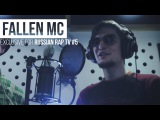 FALLEN MC - LIVE Exclusive For Russian Rap TV #5 #russianraptv