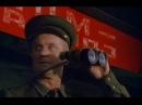 Дежа вю (1988)