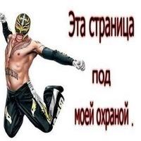 Даниил Николаев, 18 августа 1998, Тюмень, id190539732