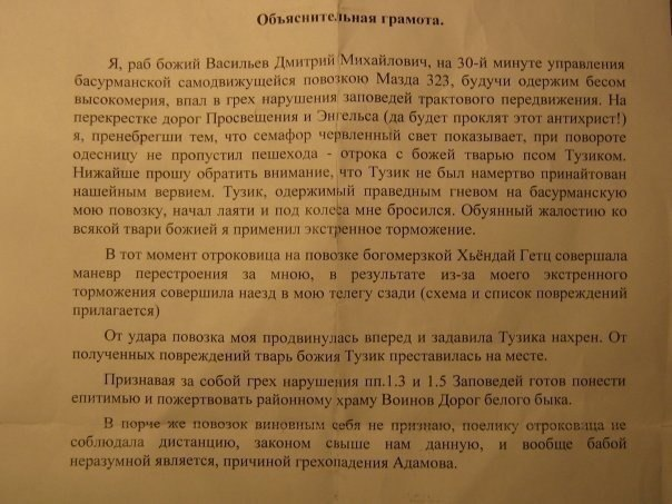 http://cs316830.userapi.com/v316830991/14fb/KMpjC-vFXZU.jpg