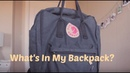 What's in My University BackPack? Freshman Year Commuter Life | Jessie Ye 叶洁茜