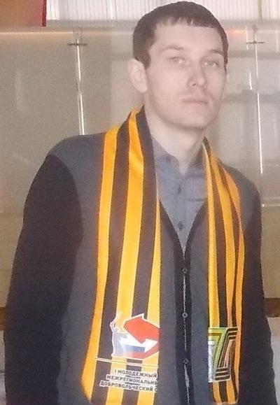 Алексей Щучкин, 27 декабря , Нижнекамск, id61789511