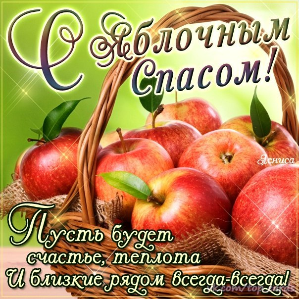 Ещё раз поздравляю Всех всех Будьте Счастливы!!!! 😘 ❤