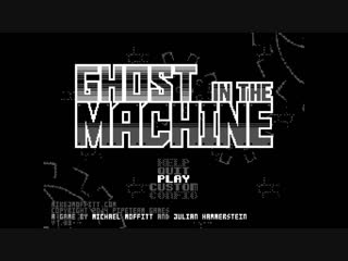 Призрак в машине / Ghost in the Machine, 1993 Гаврилов,1080