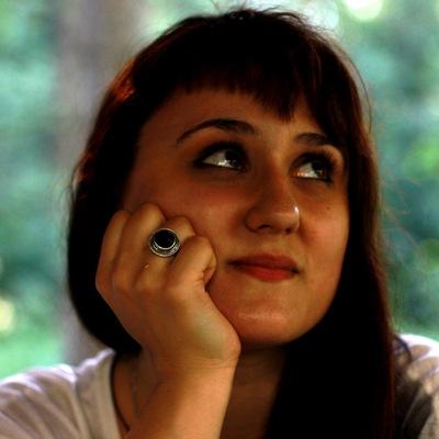 Марина Бащева, 20 ноября , Москва, id129397776