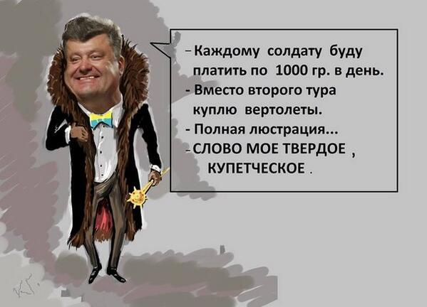 Порошенко рассказал, какие изменения ждут Конституцию Украины - Цензор.НЕТ 5483