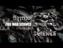 [jrokku] The THIRTEEN - EVIL MAD SCIENCE (аудио-сэмплы)