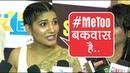 Sapna Choudhary Ka Me Too Par Behad Ajib Reaction Bigg Boss 12