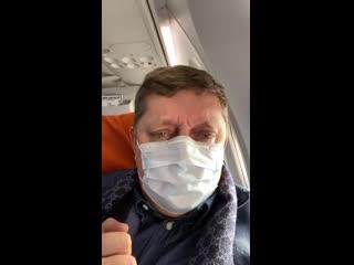 Олег Пахолков о коронавирусе и правительстве_ У нас даже масок нет в стране