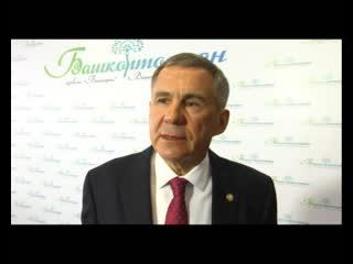 Рустам Минниханов: «Наши республики нацелены на европейский уровень качества жизни»