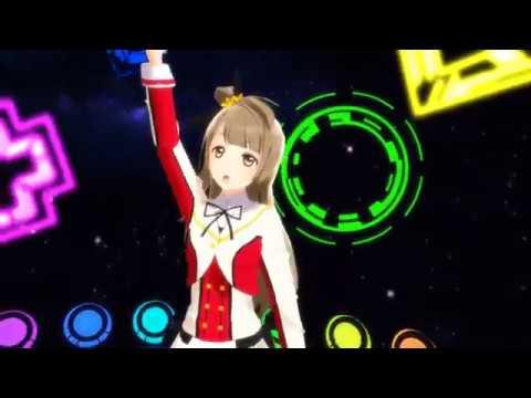 【MMD】START DASH 【Love Live】