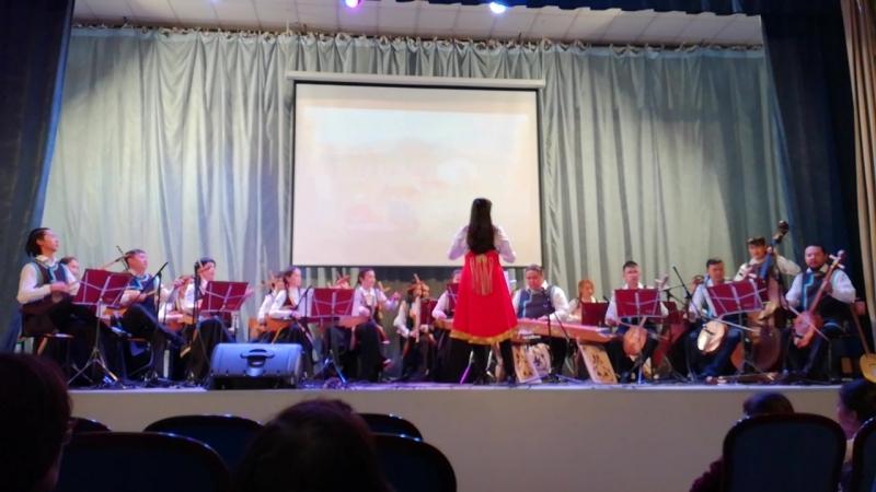 Хакасский национальный оркестр 6 апреля 2018 г