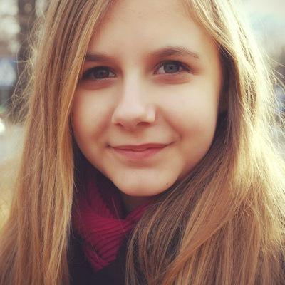 Карина Ярига, 21 августа , Киев, id139081153