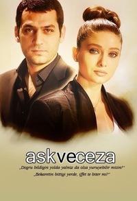 სერიალი სიყვარული და სასჯელი ყველა სერია / Siyvaruli da sasjeli yvela seria / Ask ve ceza (2010– )