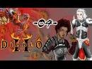 Diablo 2 - ЛП ко-оп - Темный лес - 04