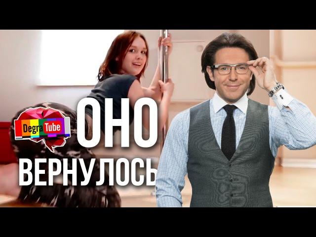НОВОЕ шоу с ШУРЫГИНОЙ на канале МАЛАХОВА » Freewka.com - Смотреть онлайн в хорощем качестве
